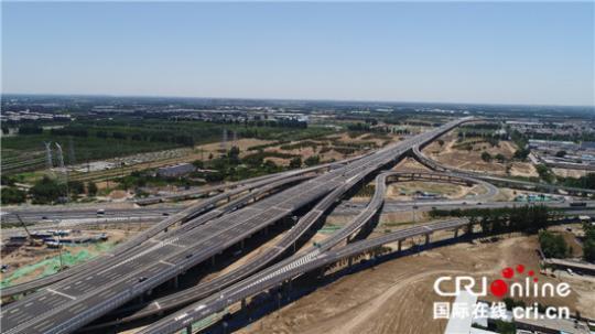 """协同发展理念贯穿建设过程 大兴机场创下数个""""首次"""""""