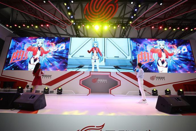 网易传媒打造国内第一虚拟偶像曲师师