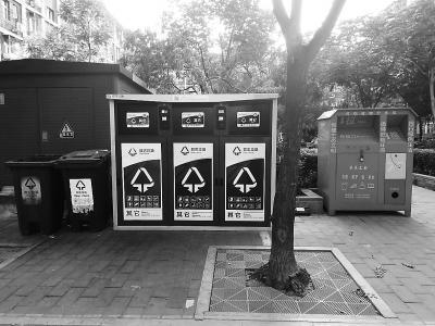 """科技企业""""恋""""上智能垃圾桶 维修、清运成持续运营关键"""
