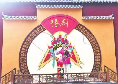 """郑州二七区打造30条特色路 豫剧街很""""有戏""""方言街真""""得劲"""""""