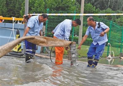 北京降下入汛以来最大降雨 局地出现大暴雨