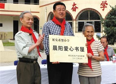 """87岁老军人陈荣超 攒出两所""""希望学校"""""""