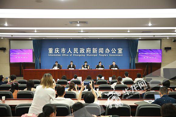 重庆:2022年基本建成全市生活垃圾分类处理系统