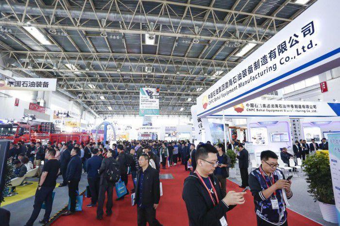 cippe2020北京石油展全球启动!