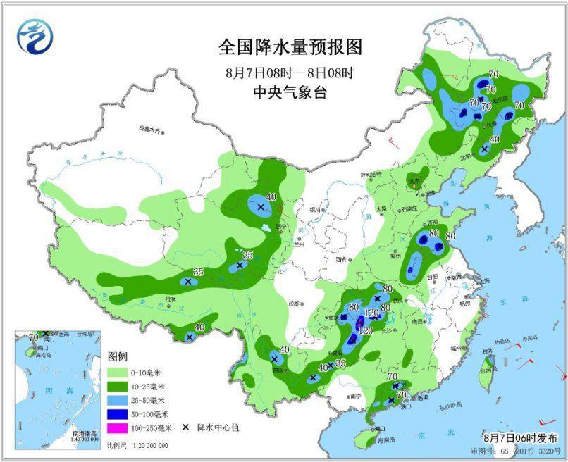 """台风""""利奇马""""预计9日在浙江沿海登陆"""