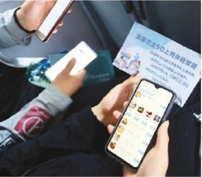 """运营商下调漫游费 随身WiFi会成为""""全能旅伴""""吗?我爱曲靖52新闻在线"""