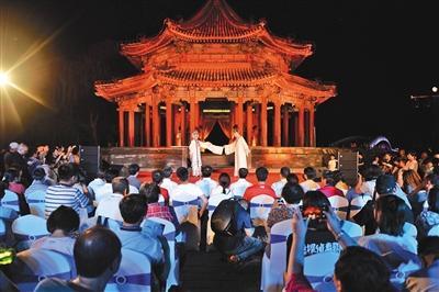 结婚领证小高峰 北京市993对新人七夕当天领结婚证