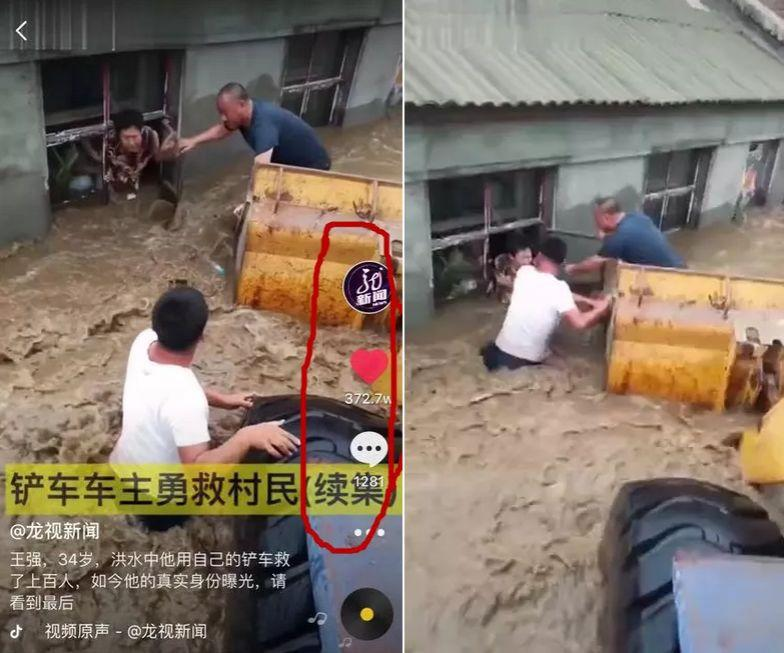 热血热心真爷们 洪水中仨小伙开铲车救了200多人