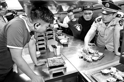 """北京:""""甘茶度""""角门店被吊销食品经营许可证"""