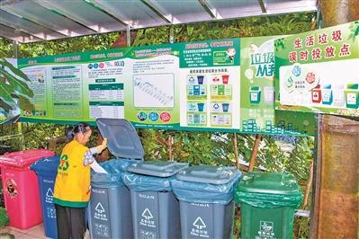 广州将垃圾分类纳入街镇测评 全面推进城乡垃圾分类工作