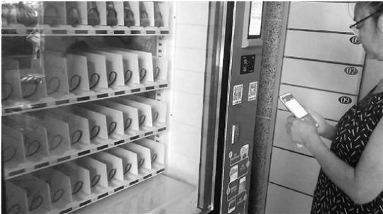 垃圾袋发放机APP注册隐患多:个人隐私就值一卷垃圾袋?