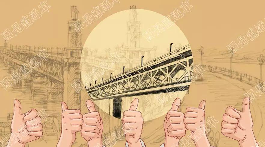 """新中国的第一:这座桥被称为""""争气桥"""""""