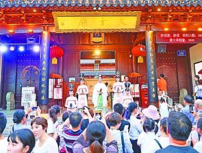 南京夫子庙步行街提升文化辨识度促观光消费