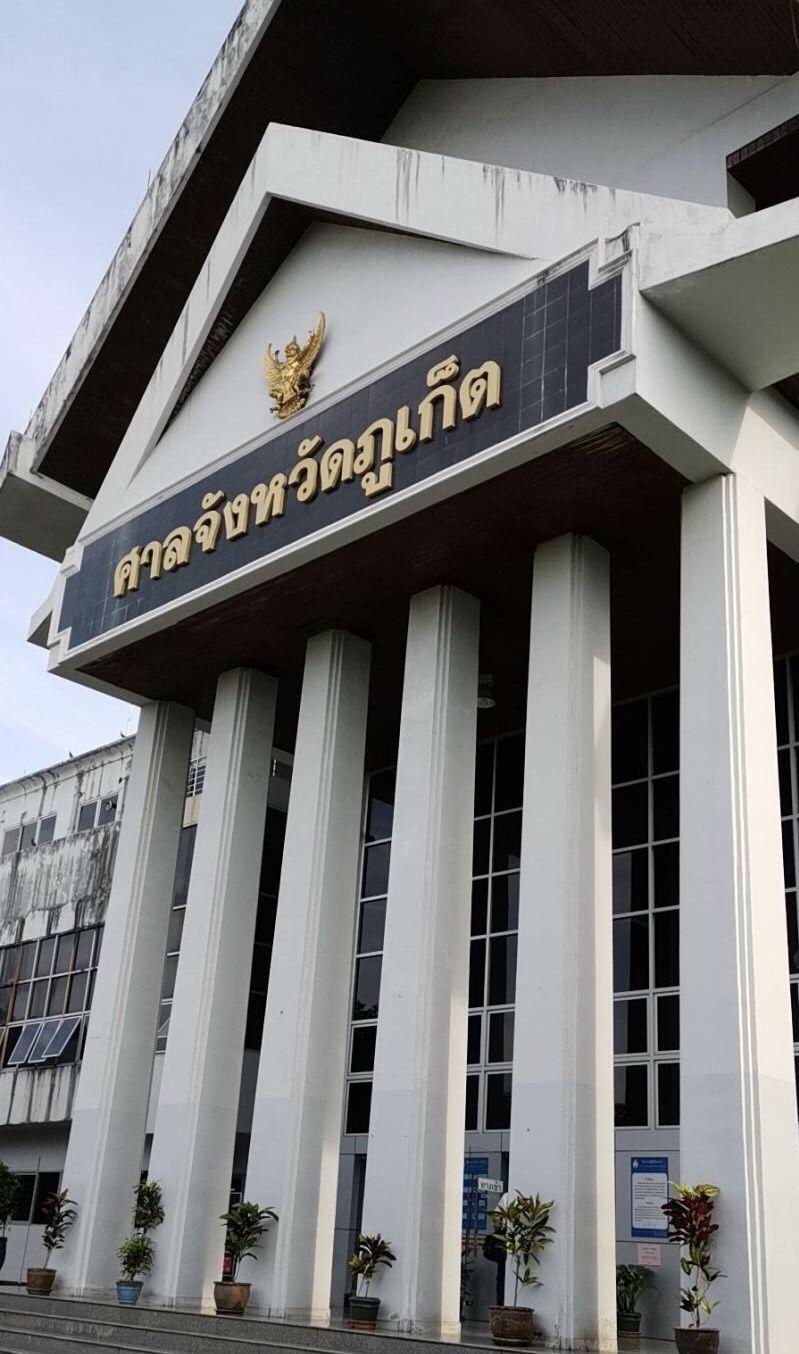 兼职网赚:泰国杀妻骗保案今继续开庭 受害者父亲出庭作证