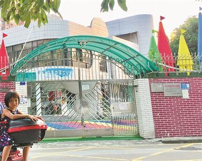 广东中山:新增小区配套幼儿园全部办成公办园