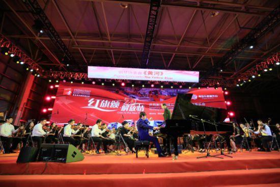 """""""红旗颂·解放情""""庆祝新中国成立70周年交响音乐会奏响"""