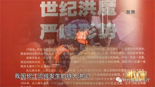 """大江流日夜,慷慨歌未央,sh.520hr.cc""""洞庭之子""""余元君的9000多个治水日夜"""