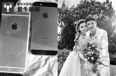 手机沉河底3年捞出后仍能开机 当年失主情侣已成夫妻