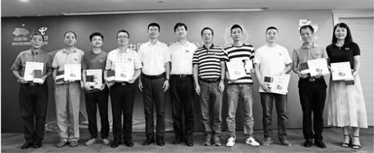 中国电信浙江公司首批5G体验官诞生