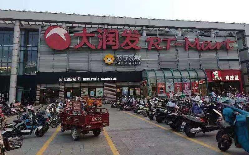 江苏一超市被曝私自处罚小偷获利百万 警方介入