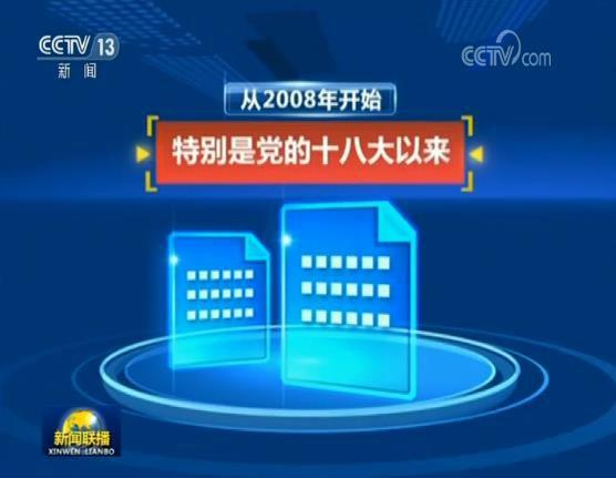 """住房保障圆了2亿困难群众""""安居梦"""""""