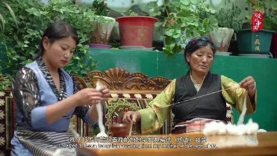 """""""心爱的中国""""之躲族:那里的女人会织""""彩虹"""""""