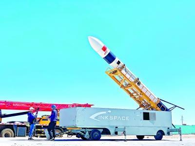 可回收火箭是指火秀文笔在线q箭的主体结构都可以反复再利用