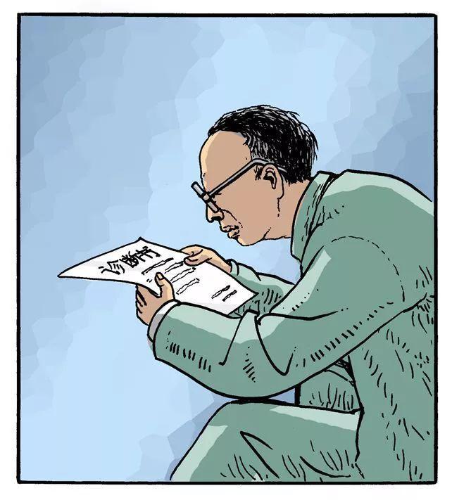 为了核事业,他用生命书写无私奉献