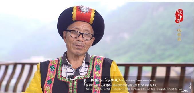 """""""心爱的中国""""之仡佬族:傩戏王国、银杉之城 那里的统统近比您设想的要出色"""
