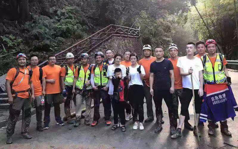 浙江永嘉县今早救出5名受困外地群众:被导航误导进山里
