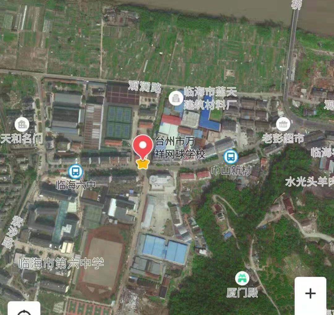 浙江临海一学校被洪水隔绝 33人被困45小时后均获救