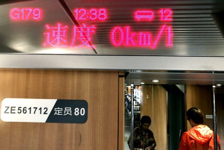 """受台风""""利奇马""""影响 北京"""