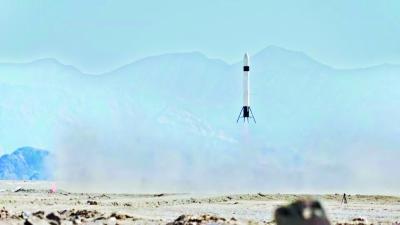 """斗鱼真刷""""超级火箭"""" 中国最大可回收火箭试验成功"""