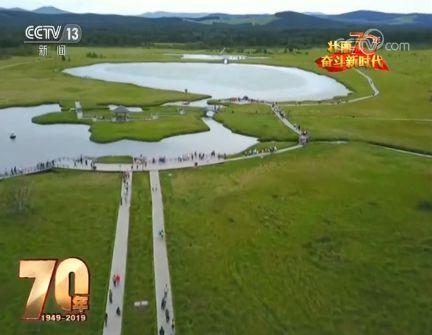 热点新闻:河北:林海塞罕坝 生态文明建设规范