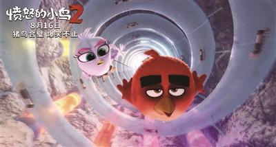 《憤怒的小鳥2》8月16日上映:有卓别林的影子