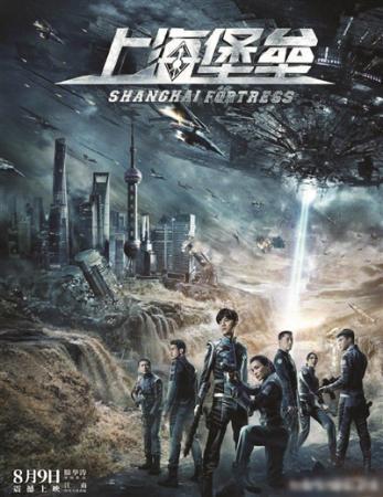 国产电影科幻元年, 始于《流浪地球》止于《上海堡垒》?