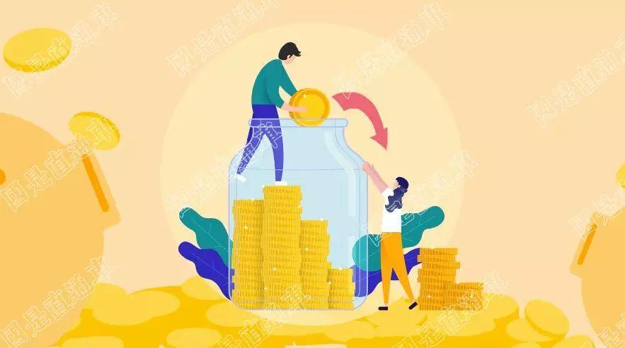 中国人存钱热情消退?钱都用来干嘛了?