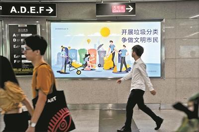廣州垃圾分類宣傳如火如荼