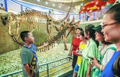 "<b>北京自然博物馆上演""绿地球之夜""</b>"