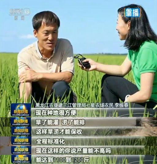 夯实农业生产基础 端稳自己的饭碗