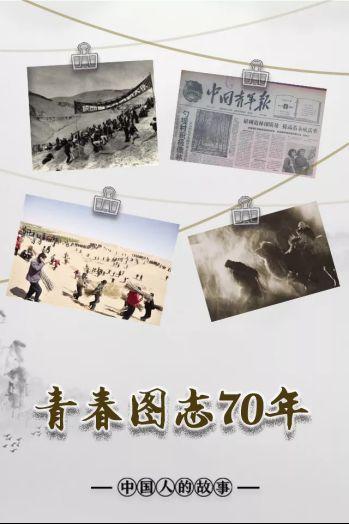 中国人的故事:靠坚守,他实现了治沙人的中国梦!