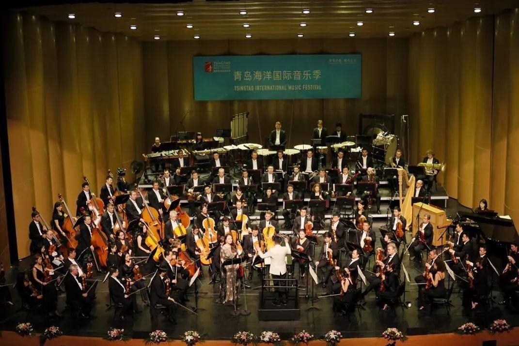 青岛海洋国际音乐季闭幕音乐会圆满落幕