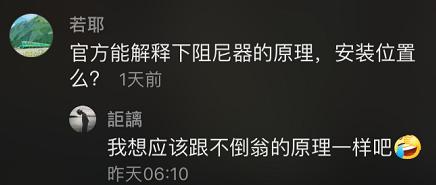 真・科技镇楼!台风利三二七八影视奇马袭来,这台防风神器秒成网红…