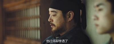 """赵魏:徐宾早已""""暗示""""自己有问题-中新网"""