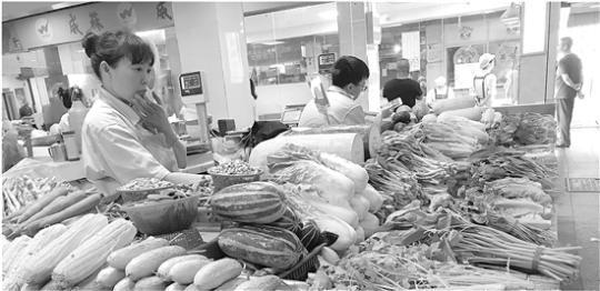 菜价小幅上涨广州助孕茄子因补货反而便宜