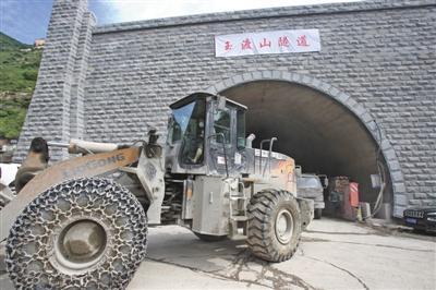 股票行情:延高贵速北京段最长隧道周全领悟 单线全长9.3公里