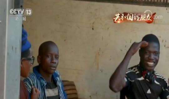 现在越来越多与世无争倾城女的非洲国家希望学习中国