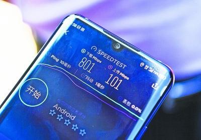 5G手机40秒下载完一个1.6G的游戏APP