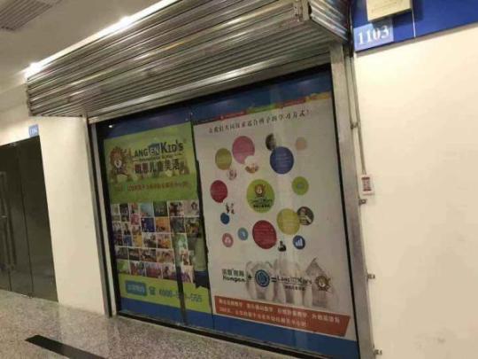"""台风紧急停课变为暂停营业,朗恩儿童美语上海一门店""""跑路"""""""