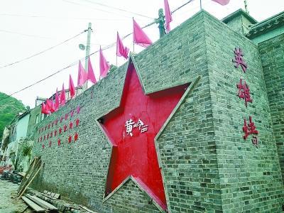 <b>黄岭西村:陈年标语显风霜</b>